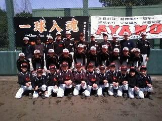 白岡彩野ベースボールクラブ